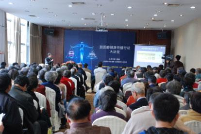 食品营养学的研究生大学排名?上海有营养学方