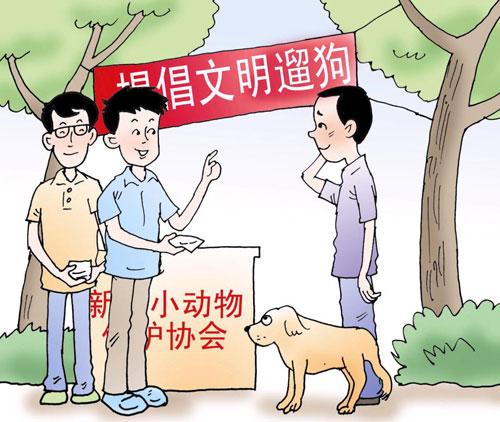 北门卫生防疫站健康证图片_广州市卫生防疫站办理饮食健康证要多少钱广