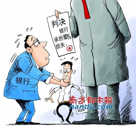 【中国银行柜员优秀事迹】