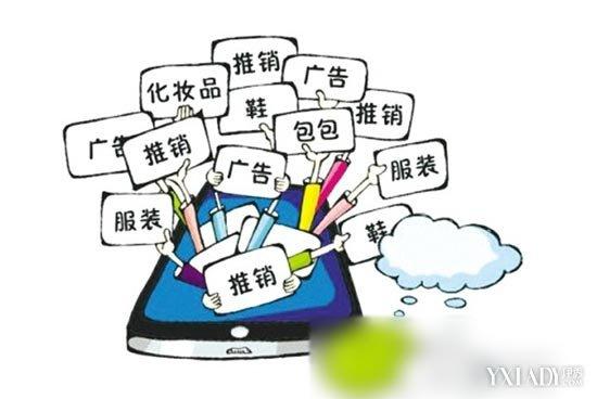 安利生意_安利基本能力培训教程安利生意计划_杨景焜