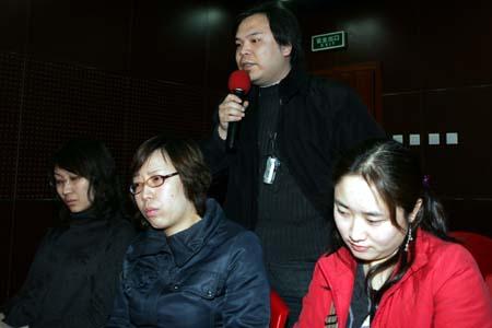 搜狐独家网络支持澳特来围甲联赛 记者提问