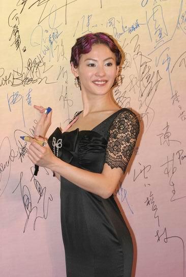 图文:第24届香港金像奖--张柏芝
