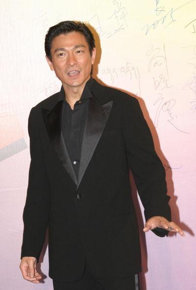 图文:第24届香港金像奖--刘德华