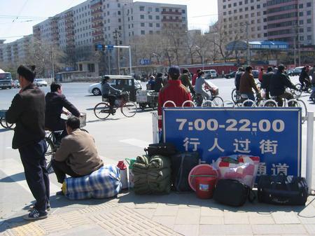 http://photocdn.sohu.com/20050330/Img224941878.jpg
