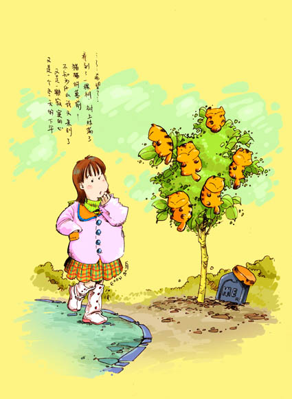 《猫猫树》