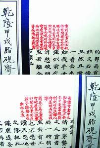 学者最新考证:《红楼梦》作者竟是曹雪芹之父