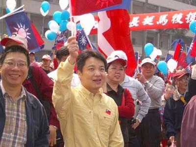 马英九正式宣布参选国民党主席(组图)