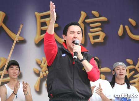 图文:马英九宣布参选国民党主席