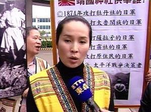 苏进强称靖国神社无关军国主义 台日安保达共识