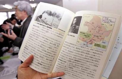那么这部引起争议的教科书到底将告诉日本的下
