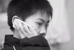 Shanghai school bans cell phones