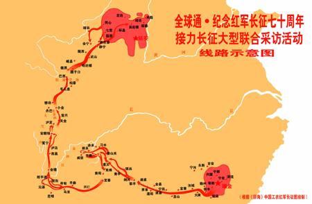 七十年前,中国工农红军进行了举世闻名,艰苦卓绝的二万五千里长征.图片