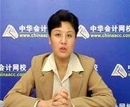 中华会计网校权威注会辅导专家作客搜狐嘉宾聊天