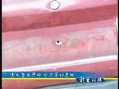 """黑龙江警察无端枪击孕妇是因""""职业本能""""?(图)"""