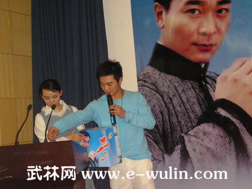 吴越代言北大武林网站