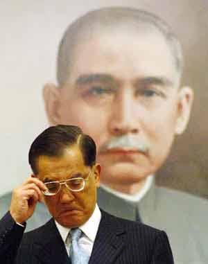 新闻人物:中国国民党主席连战