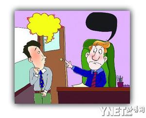 专家破解国人难学英语之谜 教你怎样学英语(图)