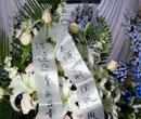 北京好友自发组织悼念活动