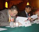 2005中国财经媒体运营高峰论坛