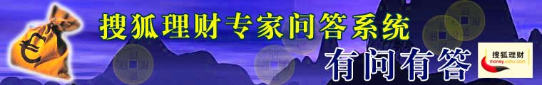 沈阳策略联盟理财规划中心