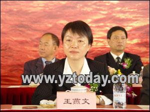 """扬州""""烟花三月""""国际经贸旅游节今天上午开幕"""