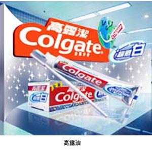 传高露洁牙膏能致癌 中国疾控中心专家表示质疑