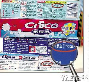 高露洁问题牙膏在英国下架 厂家称产品达标(图)