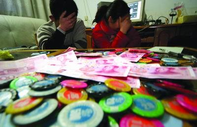 贵州网络赌博掮客揭秘:月入十万随时面临被绑架