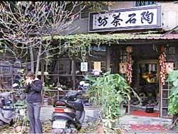 吴宗宪遇袭头部缝9针 被打的原因说法不一(图)