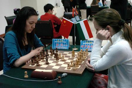 [体育](1)国际象棋世界女子明星赛落幕