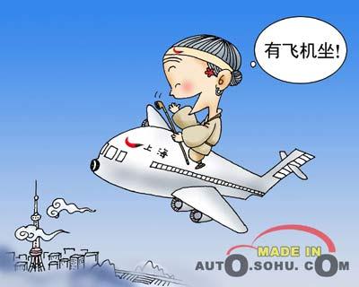 另类评论刘姥姥逛上海之:刘姥姥去上海