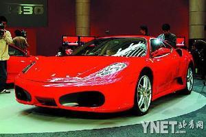 畅意凸显本土概念 红色法拉利跑车430万