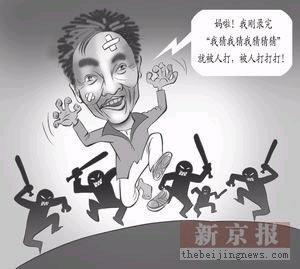 每日肖像:吴宗宪