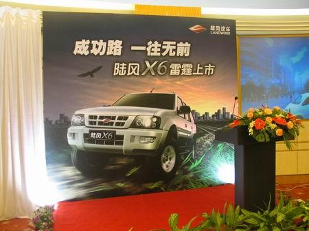 长安集团全新发力 每年至少推三款新车