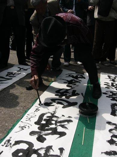 图文:社会名流出席陈逸飞追悼会-1