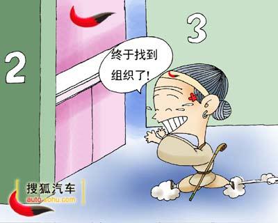 刘姥姥逛车展之:中国人比洋人少点儿精神
