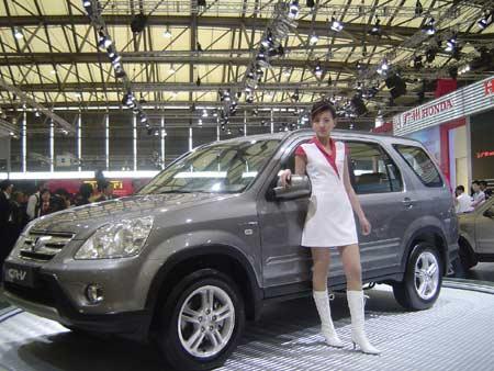"""本田新""""CR-V""""上市 新价格为22.78万元"""