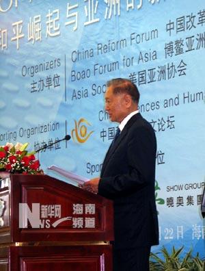 图:中国改革开放论坛理事长郑必坚做主旨讲演