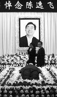 """主治医生:陈逸飞猝逝缘于""""肝移植""""未果(图)"""