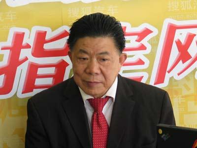 华翔富奇董事长周辞美做客搜狐汽车