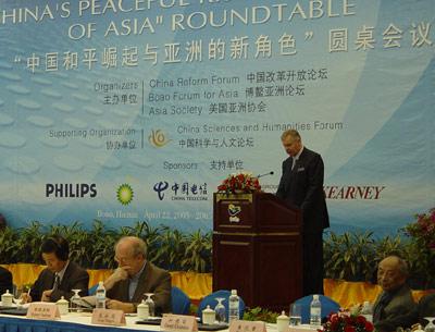 图:中国和平崛起与亚洲的新角色圆桌会议现场