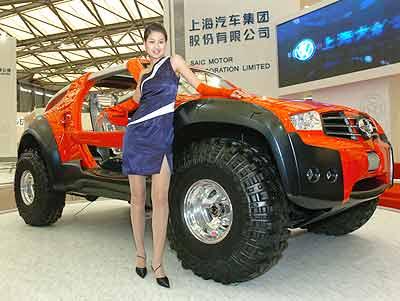 上汽07年将连续推新车 龙腾SUV概念车露脸