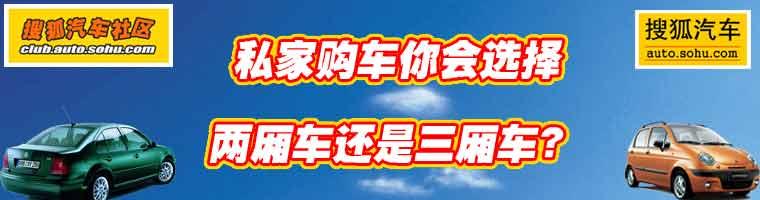 搜狐汽车上海车展