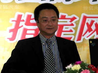 一汽马自达汽车销售公司于洪江副总经理