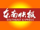 福建高考信息站