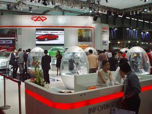 奇瑞孵化中国新动力 自主研发六款发动机