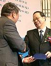 全国政协副主席张怀西