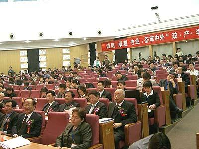 图片报道:2005中国保险发展论坛会场