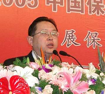 图文:论坛年会讨论发言(一)之郭左践发言