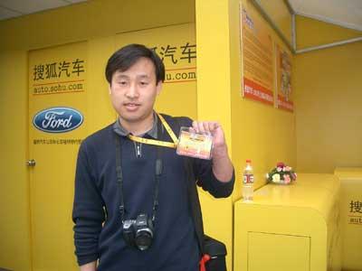 现场活动:搜狐网友记者团出击上海车展